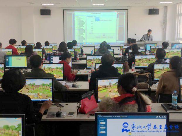 创新创业教育实践教学体验会圆满落幕-东北大学秦皇岛